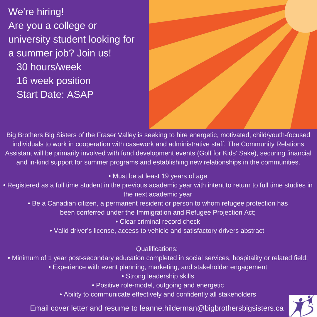 We're hiring! Are you a college or university student looking for a